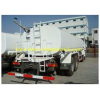 China Sinotruk CLW Sprayer Water Truck 20m3 EURO II HW76 with air conditioner wholesale