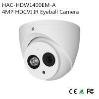 China Dahua 4MP HDCVI IR Eyeball Camera (HAC-HDW1400EM-A) wholesale