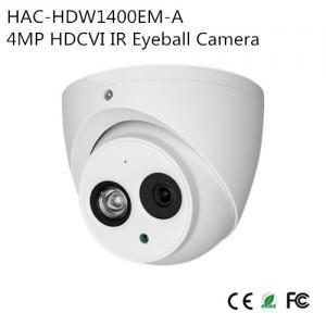China Dahua 4MP HDCVI IR Eyeball Camera (HAC-HDW1400EM-A) wholesale
