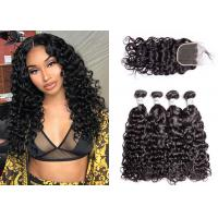 China Raw Water Wave Weave Bundles With Closure No Animal And Synthetic Hair wholesale