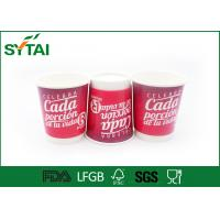 China Simple Design Thicken Dispossible Double Wall Paper cup 12 Oz Accept Custom Logo wholesale