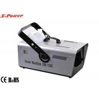 China Professional 1500w Snow Making Machine Fake Snow Maker DMX Control    X-09D wholesale