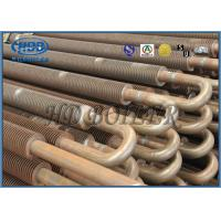 China TUV Compact Structure Carbon Steel Finned Tubes For Power Station Boiler wholesale