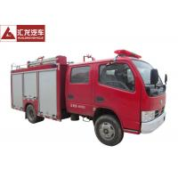 China Dongfeng Water Pumper Fire Truck 73kw Engine Power 2000kg Tank Capacity wholesale