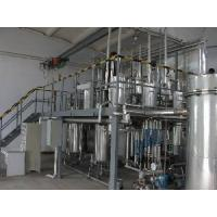 China Supercritical Fluid Extraction Device on sale