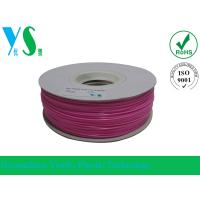 Quality Soft Pink  Nylon 3D Printer Filament 3.0mm Small Density With Paper Spool for sale