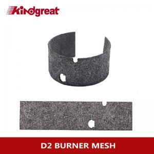 China 105mm Length Fecral Material Diesel Heater D2 Burner Mesh Eberspacher Heater Parts wholesale