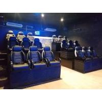 Quality Removable 9D 7D Movie Theater With Hydraulic , Electric Motion System for sale
