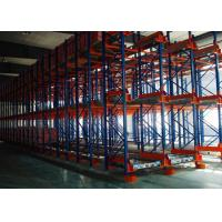China Certificated Cold Storage Electric Automatic Pallet Radio Shuttle Racking Racks Systems wholesale