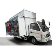China Hydraulic Power System 5D Mobile Cinema  wholesale