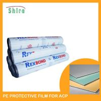 China Environmental PE Protective Film Protection Tape For Aluminium Panel Surface wholesale
