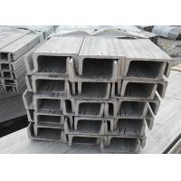 China Industry U Channel Stainless Steel / Stainless Steel U Section Natural Color on sale