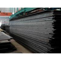 Buy cheap 15Mo3 alloy steel plate,(China) from wholesalers