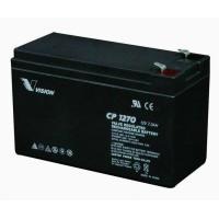 China Vrla battery, AGM battery, ups CP1270 12V 7Ah 151*65*93.5(mm) 2.32kg wholesale