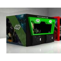 China Special Effect 4D Movie Theatre wholesale