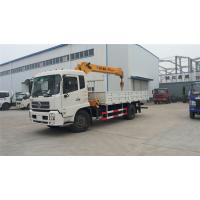 Buy cheap Dongfeng 4x2 Truck Mounted Telescopic Crane 6.3 Ton With Telescoping Boom Crane from wholesalers