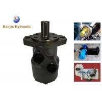 China Low Speed High Torque Hydraulic Motor / Hydraulic Lift Motor For Loading Crane wholesale