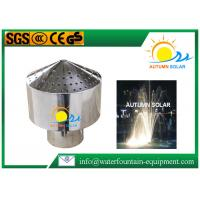 China Single Jet Water Fountain Nozzles Waterin Fixed Stainless Steel 40kpa 1.5m wholesale