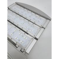 China 150Watt LED Street Light Manufacturers With  LEDS  5 Years Warranty , Photocell Available wholesale
