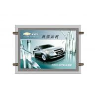 China Real Estate Agent Led Light Pockets Window Display Two Sides For Advertising wholesale