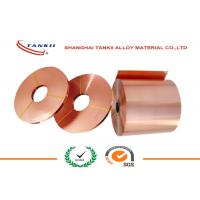 China 0.01 * 50mm Nc003 CuNi1  Copper nickel Alloy Strip / Flat wire /Round Wire / Foil / sheet  A-Copper 2.5 wholesale