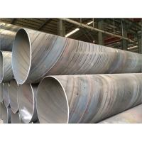 China Surbmerged Arc Welding Carbon Steel SAW Steel Pipe For Oil Gas Pipe wholesale