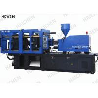 China 280Ton Automatic Plastic Injection Molding Machine with Ceramic Heaters wholesale