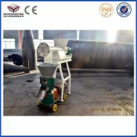 China 150-200kg/h CE ISO approved wood pellet machine /soft wood grass pellet machine on sale