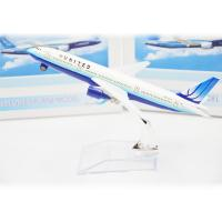 Quality Business Gifts SGS U.S. B747  Aircraft Model Kits Alloy White for sale