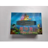 China Fish Pattern Style 3D Lenticular Packaging Box PP Matt Lamination wholesale