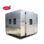 China Walk-in Temperature Humidity Testing Room,  Environmental Walk-in Chamber wholesale