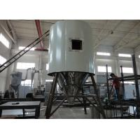China Adjustable Medicine Spray Drying Equipment With Full Sets Control / Working System on sale