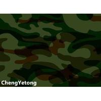China Military Outdoor Decoration Aluminum Sheet Coil , Camouflage Aluminum Trim Coil Stock wholesale