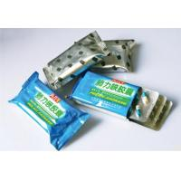 The Latest Flow Pack Medicine Plates Automatic Packaging Machine , Pillow Packing Machine