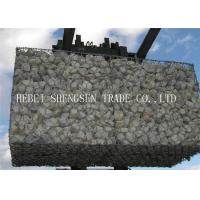 China Square Welded Gabion Box 2.0mm Lacing Wire With 6x8 8x10 10x12 Aperture wholesale