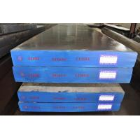 China D2 steel plate supply / D2 alloy steel price wholesale
