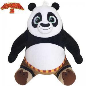 China New Kungfu Panda 3  Sitting Pose Panda Po Cartoon Stuffed Plush Toys wholesale