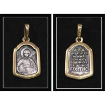 China Russia Orthodox Metal Medal wholesale