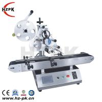 China automatic small paper square glass bottle  labeling equipment on sale