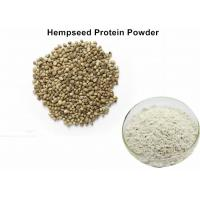 China Kosher Approval Organic Plant Protein Powder Hempseed Protein Powder 50% Protein wholesale