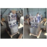 China 4Kw Power Rotary Tablet Punching Machine PLC Compression Machine For Tablets on sale