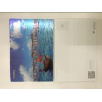Quality Pantone Color Printing PET Custom Lenticular Cards 3D Changing Pictures For Kids for sale