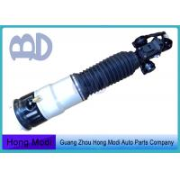 China Rubber Steel Aluminium BMW Air Suspension Parts 37126791675 37126791676 wholesale