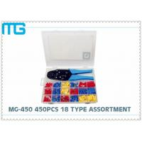 China 70 pcs tinned copper insulated solder butt splice heat shrink wire Terminal Assortment Kit wholesale