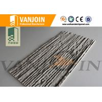 China High Tech decorative Clay Wall Tile For Wall Decoration , Zero Pollution wholesale