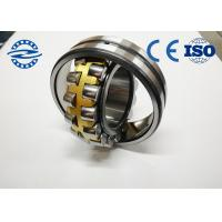 China Double Row Spherical Roller Bearing 22310 With Brass Retainer For Heavy Duty And Shock Loads wholesale