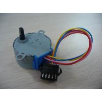 China 12vdc 64 stride angle DC stepper motors for wind guiding board / wind heating board wholesale