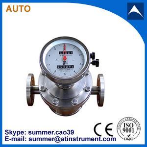China Fuel Flow Meter/bulk flow meter/oil flow meter with reasonable price wholesale