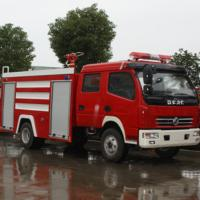 China Dongfeng Fire Fighting Truck With Double Cabin 6 Tons on sale