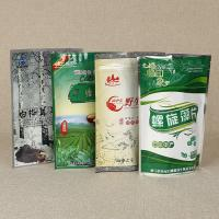 China High-integrity Seals Self-supporting Bags Hard Plastic Handle Easy To Carry on sale